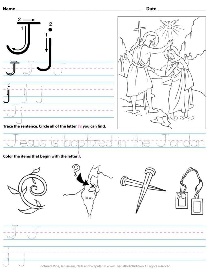 Catholic Alphabet Letter J Worksheet Preschool Kindergarten