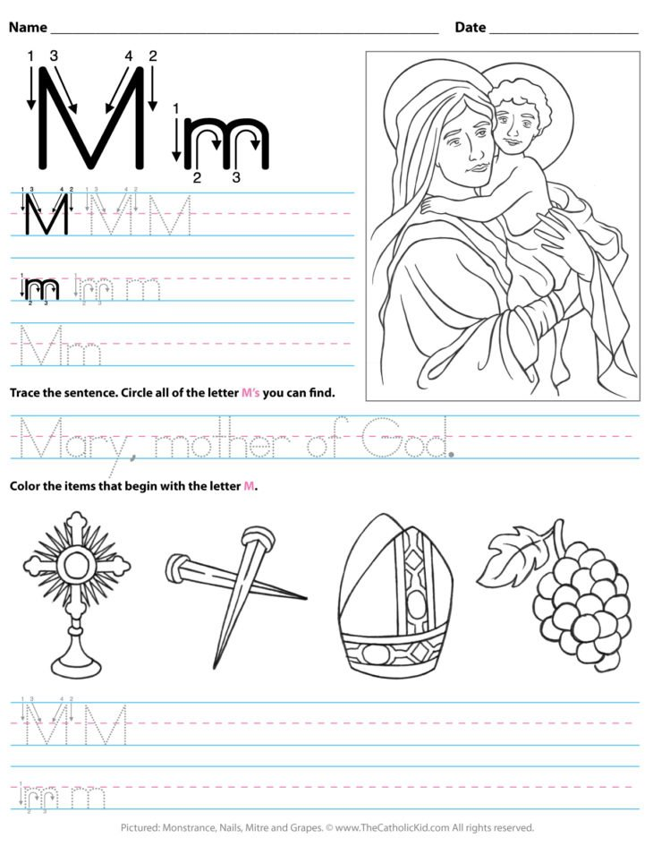 Catholic Alphabet Letter M Worksheet Preschool Kindergarten