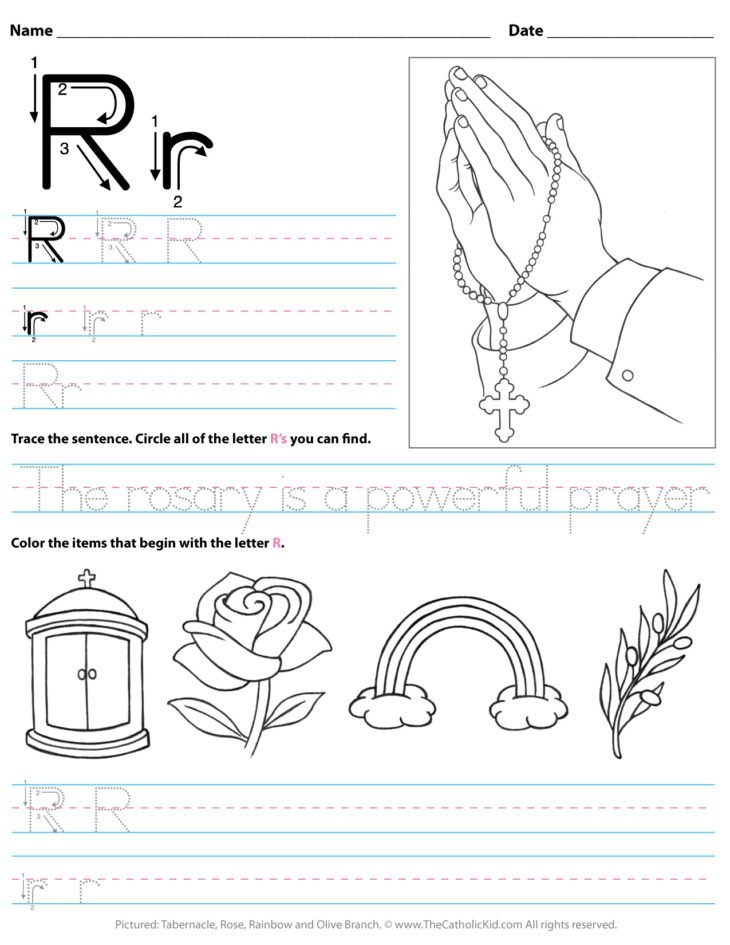 Catholic Alphabet Letter R Worksheet Preschool Kindergarten