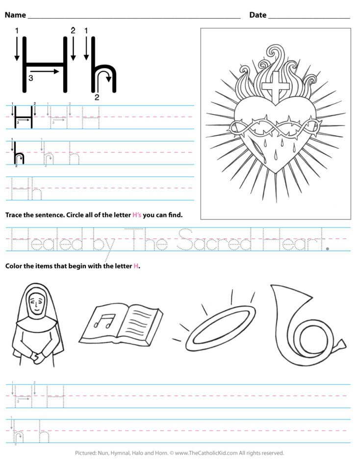 Catholic Alphabet Letter H Worksheet Preschool Kindergarten