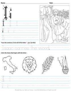 Catholic Alphabet Letter I Worksheet Preschool Kindergarten