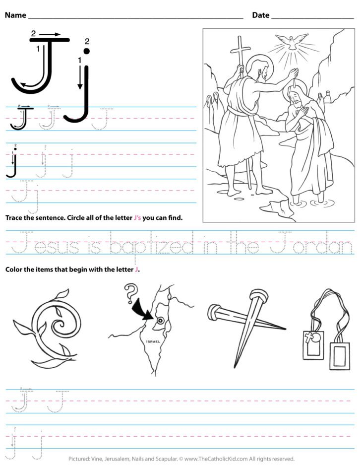 Catholic Alphabet Letter J Worksheet Preschool Kindergarten