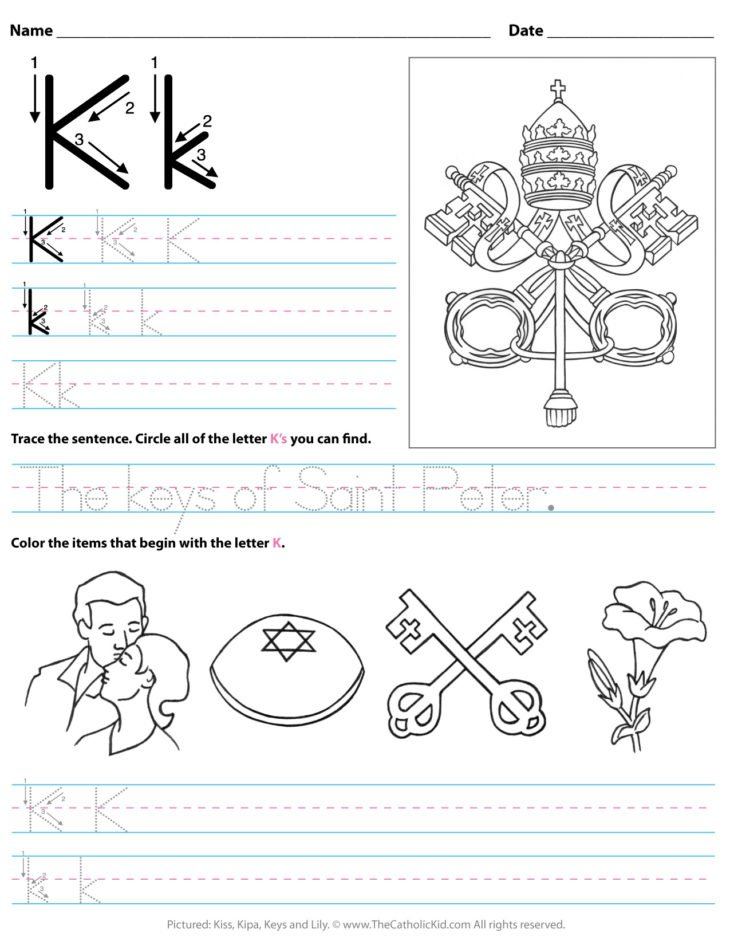 Catholic Alphabet Letter K Worksheet Preschool Kindergarten
