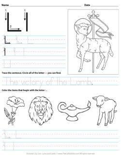 Catholic Alphabet Letter L Worksheet Preschool Kindergarten