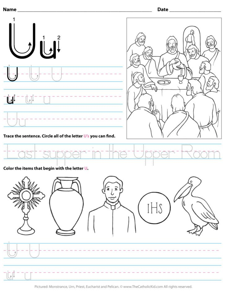 Catholic Alphabet Letter U Worksheet Preschool Kindergarten