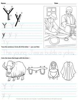 Catholic Alphabet Letter Y Worksheet Preschool Kindergarten