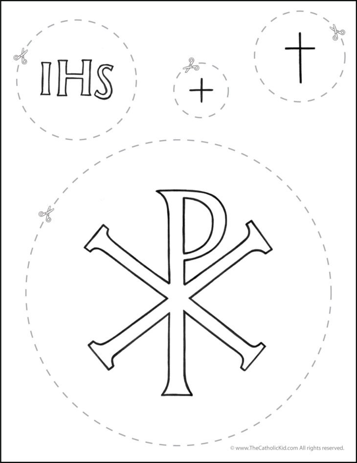 Catholic Scissor Simple Practice Cutting Worksheet Circles