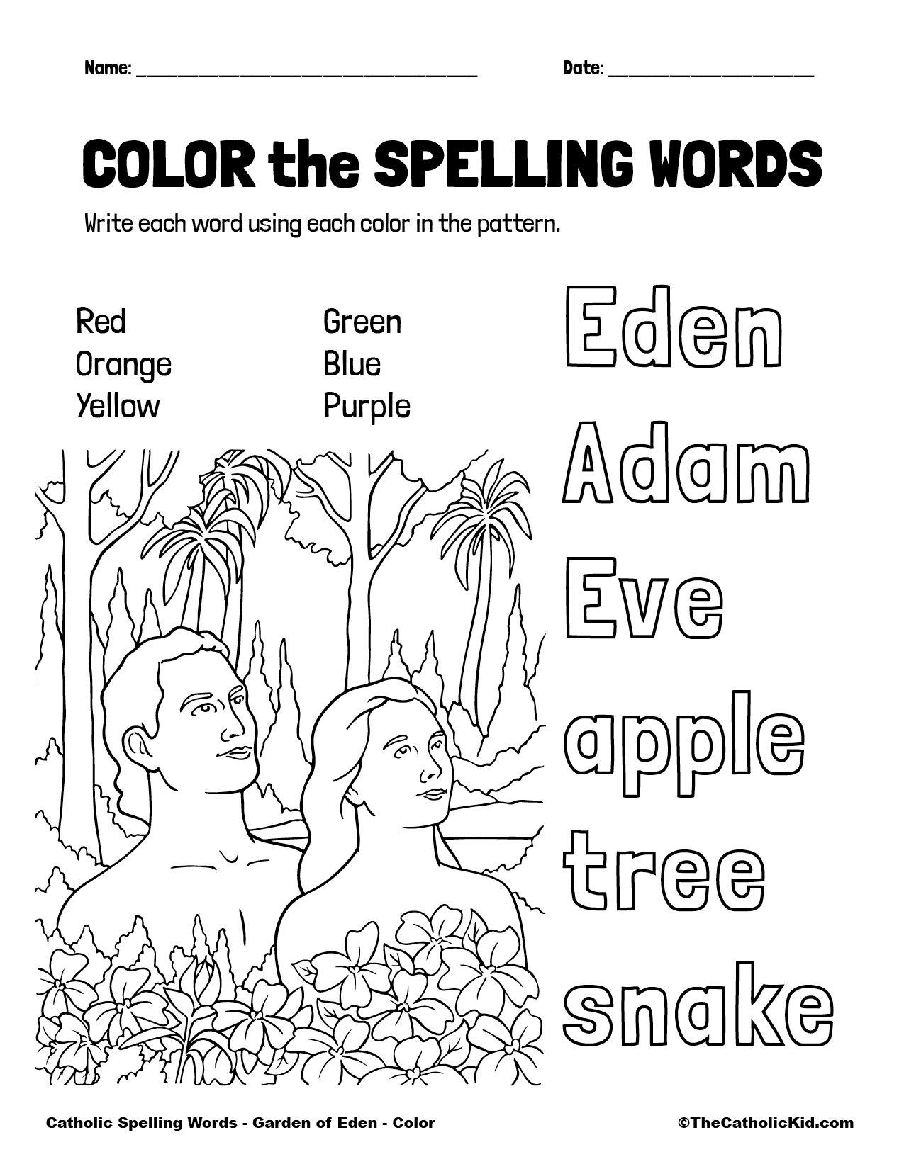 Catholic Spelling & Vocabulary Words Garden of Eden Worksheet 2 Trace